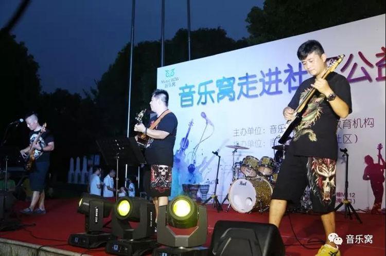 音乐窝江苏张家港分部 |  走进社区,把音乐带到遍地