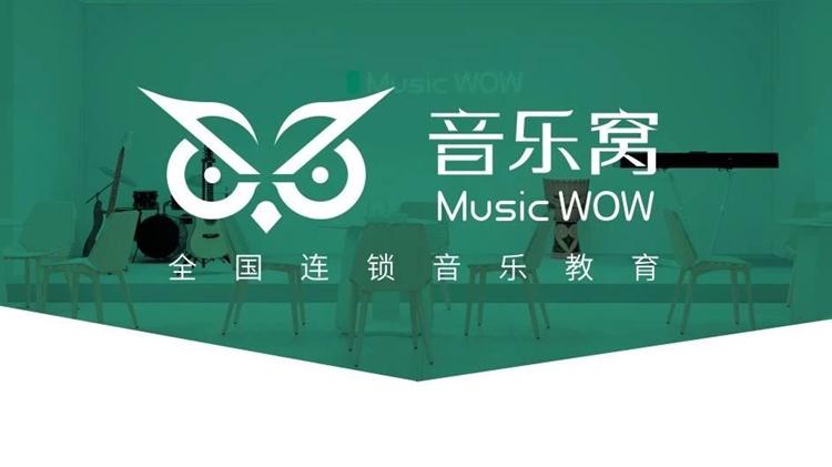 音乐窝上海展:W3A12 活动提前看 | 所有的亮點都在這裡了
